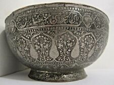 ANTIQUE ISLAMIC INDIAN PERSIAN INDOPERSIAN LARGE BOWL