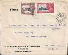 CYPRUS GEORGE V COMMERCIAL AIRMAIL COVER 18 JUL 35 CYPRUS TO SAN FRANSISCO, USA