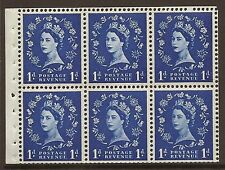 Sb49 1d Wilding booklet pane Violet 8mm perf type I Unmounted Mnt/Mnh