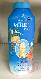 QUINA Cool powder breezy fragrant reduce rash gardenia smell 300 g