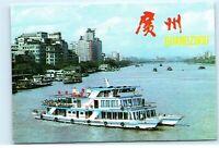 Guangzhou China Boat Trip Tour Pearl River Vintage Postcard E01