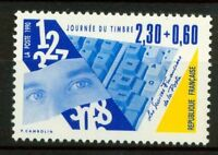 Francia 1990 SG 2970 Nuovo ** 100%