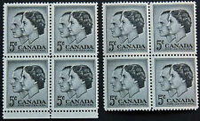 Timbre / Stamp CANADA - Yvert et Tellier n°301 x 8 n** (cyn6)