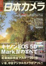 """Nippon Camera"" Japan Photo Magazine 2016 Oct 10 Canon EOS 5D Mark 14"