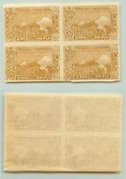 Armenia 1921 SC 288 mint block of 4 . e8451