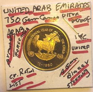 United Arab Emirates 1980 Year of Child 750 Dirhams Gold PROOF ULTRA CAMEO--RARE