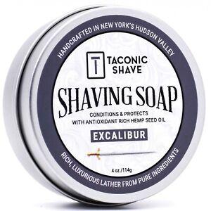 Excalibur Handcrafted Slick Shave Soap - Taconic Shave USA - Large 4 oz. Puck
