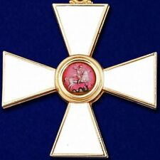 Russian Empire AWARD Military order of St. George (Badge of 2nd class) - moulage