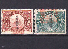 """R1930, """"Great Wall, Sinkiang Surcharged"""", China Revenue Stamp, 2 Pcs, 1923"""