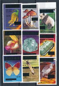 [35501] Congo Rep. 1991 Good set Very Fine MNH stamps