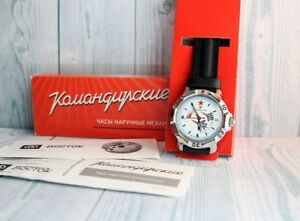 Vostok Komandirskie 2414 A Military Air Forse Russian Wristwatch New Boxed