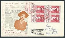 1959 ITALIA FDC GU.SA. PRAMPOLINI QUARTINA TIMBRO ARRIVO - K1