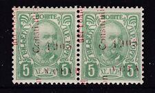 Montenegro - 1905 - Michel 53 - error overprint - MNH