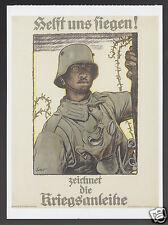 Help Us - Win! (1917 Germany Fritz Erler) WORLD WAR WW1 POSTER REPRINT POSTCARD