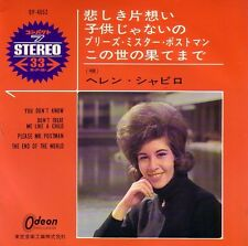 "MINT 7"" JAPAN EP Helen Shapiro op-4052 you don't know kind of hush postman child"