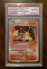 =] PSA 10 Charizard 1st Edition 20th Anniversary Japanese Set Holo Pokemon Card