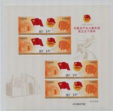 CHINA PRC 2012-8 KGF jeunesse DRAPEAU FLAG ARMOIRIES Klein Arc ** Neuf sans charnière