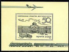 5747 - RUSSIA 1987 - Russian Postal History - Car - Train - MNH Souvenir Sheet