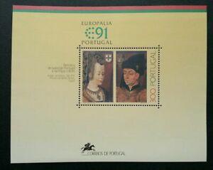 [SJ] Portugal Belgium Joint Issue European Culture & Festival 1991 (ms) MNH