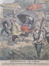 OLD PRINT / GRAVURE DE PRESSE 1900 LI HUNG CHANG / RUSSE JAPON