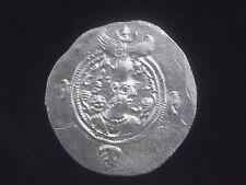 Silver Drachm from Persian Sasanian Empire, King Khusru II 591-628 AD  CC9929