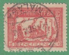 Spain Teba (Malaga) used 5c Civil War Era Local Beneficencia