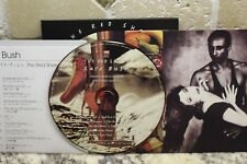 Kate Bush - The Red Shoes -- Japan Mini-LP Replica CD -- NEW!