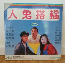 Happy Partner - Hong Kong Laserdisc HK LD