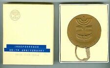 1963 BZ Israel's 25th Anniversary Official State Medal with Box