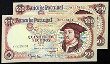 More details for portugal 500 escudos banknotes x 2 (p170a) 1966 grade: mint unc