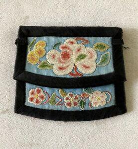 Antique Vintage Chinese Embroidered Forbidden Stitch Coin Purse
