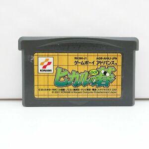 Hikaru no Go (2001 GBA Japan) Cartridge only