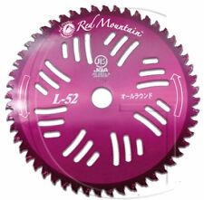 hochwertiges Rodungsmesser, Freischneidermesser mit 52Zähnen Ø 255 mm