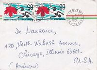 BD824) Ivory Coast 1977 nice cover to USA