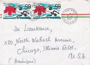 BD824) Ivory Coast 1977 nice cover to USA