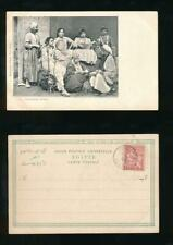 More details for egypt 1903 french post office early ub ppc arabic women musicians ephtimios card