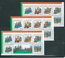 Hong Kong 1999 Hong Kong & Singapore Tourism S/Sheet x 3 Shts Sc#854a MNH