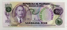 PHILIPPINES 1978 100 Piso Ang Bagong Lipunan STARNOTE P164a *1400287 UNC