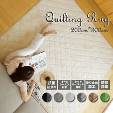 Washable quilting rug mat 200x300cm antibacterial kotatsu mat from Japan