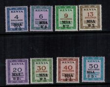 Kenya 1966 Graduated Personal Tax Revenues, set of 8, Mint NH