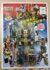 *BRUTICUS Combaticons* Transformers MINI Combiner China Reissue RARE & UNOPENED