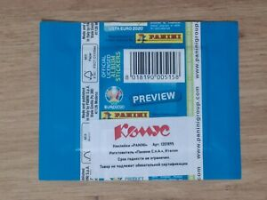 PANINI EURO 2020 PREVIEW. RARE PACKET FROM KOMUS STORE!