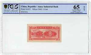 1940, China, Republic, Amoy Industrial Bank, 1Cents, P-S1655, PCGS 65 OPQ