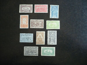Stamps - Dominican Republic - Scott# 100-110a