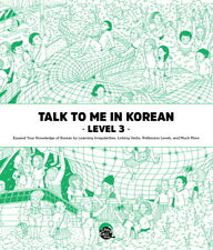 [ Learning Korea ] Talk To Me In Korean Level. 3 Textbook Hanguel