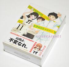 LIMITED EDITION WORKING!! Vol.11 with Nendroid petit Kotori Japan Manga Comic