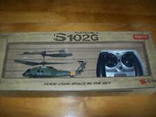 LOT 842  SYMA S102G MARINES MINI HELICOPTER WITH  REMOTE CONTROL NEW