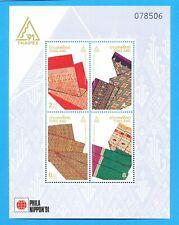 Thailand - Scott 1399a - Vfmnh S/S - Phila Nippon - Thaipex '91 - Rare