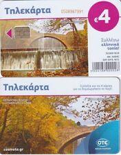 GREECE phonecard Paleokarya Bridge(01) 1st edition(0508) 21000ex 09/19 used