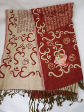 Pashmina Fringed Brick Red and Tan Scarf Wrap Shawl Reversible Made in India New